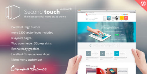 Second Touch - Powerful metro styled Theme